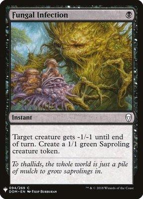 Mystery Booster/The List: Fungal Infection