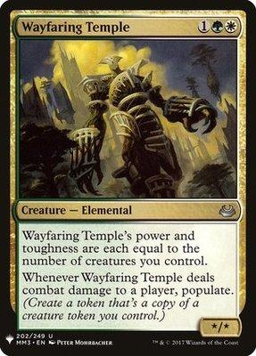 Mystery Booster: Wayfaring Temple