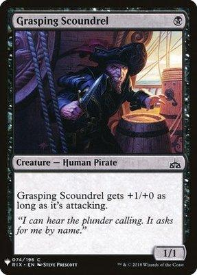 Mystery Booster/The List: Grasping Scoundrel