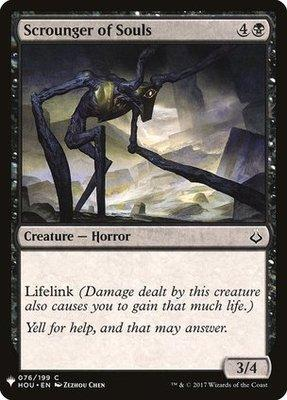 Mystery Booster/The List: Scrounger of Souls
