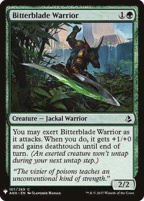Mystery Booster: Bitterblade Warrior