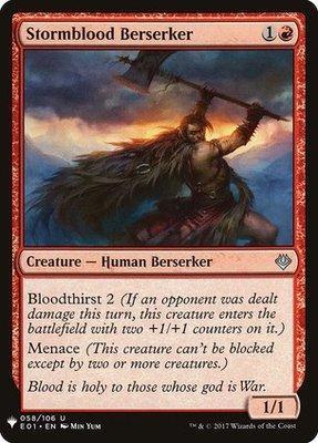 Mystery Booster/The List: Stormblood Berserker