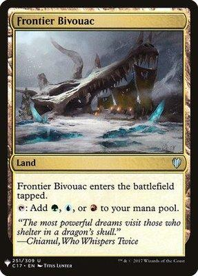 Mystery Booster/The List: Frontier Bivouac