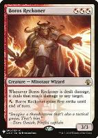 Mystery Booster/The List: Boros Reckoner