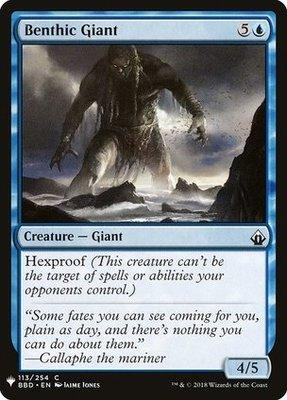 Mystery Booster/The List: Benthic Giant