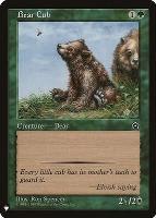 Mystery Booster: Bear Cub
