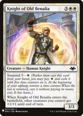 Mystery Booster/The List: Knight of Old Benalia