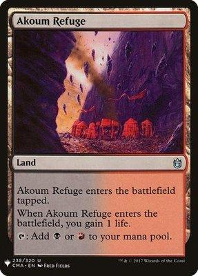 Mystery Booster/The List: Akoum Refuge