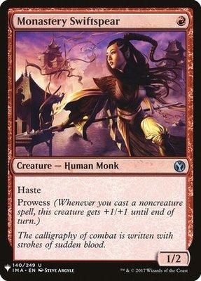 Mystery Booster/The List: Monastery Swiftspear