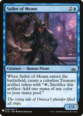 Mystery Booster/The List: Sailor of Means