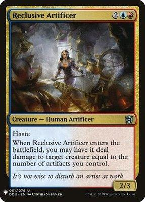 Mystery Booster/The List: Reclusive Artificer