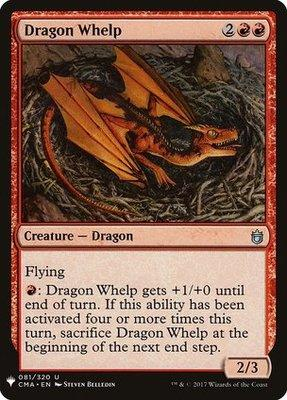 Mystery Booster/The List: Dragon Whelp