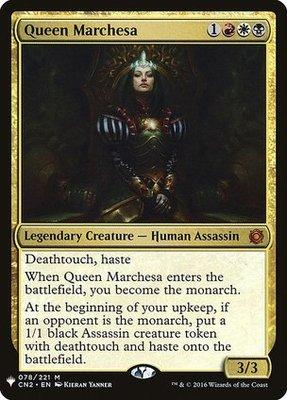 Mystery Booster/The List: Queen Marchesa