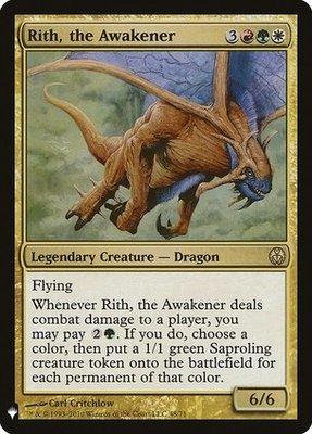 Mystery Booster/The List: Rith, the Awakener