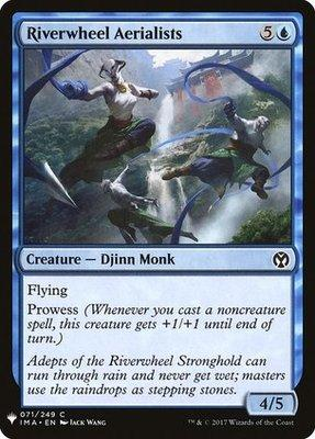 Mystery Booster/The List: Riverwheel Aerialists