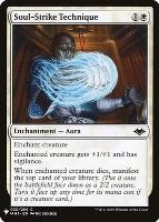 Mystery Booster/The List: Soul-Strike Technique