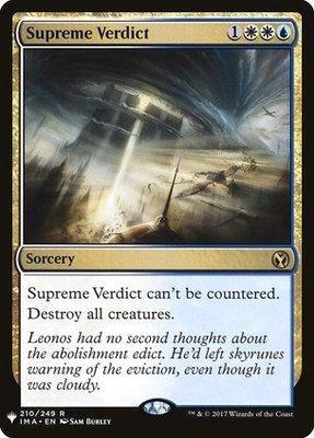 Mystery Booster/The List: Supreme Verdict