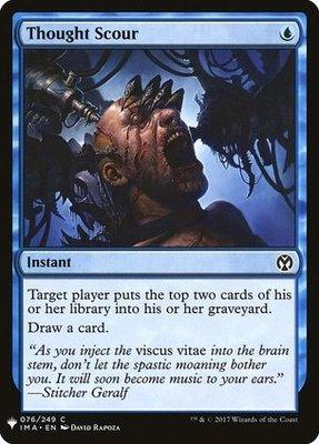 Mystery Booster/The List: Thought Scour