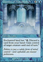 Odyssey: Chamber of Manipulation