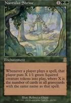 Odyssey: Nantuko Shrine
