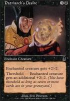 Odyssey Foil: Patriarch's Desire