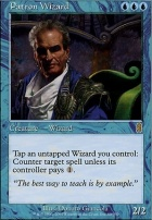 Odyssey: Patron Wizard
