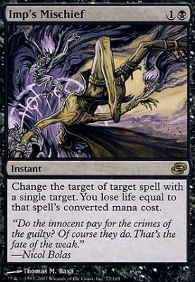 Planar Chaos Foil: Imp's Mischief