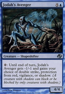 Planar Chaos Foil: Jodah's Avenger
