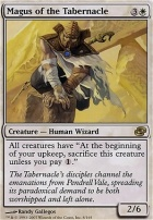 Planar Chaos: Magus of the Tabernacle