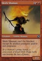 Planar Chaos Foil: Skirk Shaman