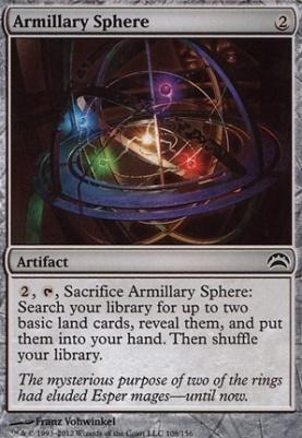 Planechase 2012: Armillary Sphere