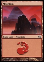 Planechase 2012: Mountain (147 A)