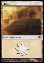Planechase 2012: Plains (133 B)