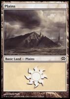 Planechase 2012: Plains (135 D)
