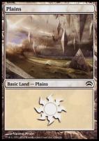 Planechase 2012: Plains (136 E)
