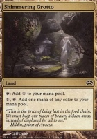 Planechase 2012: Shimmering Grotto