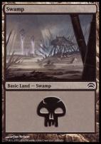 Planechase 2012: Swamp (145 D)