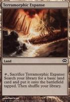 Planechase 2012: Terramorphic Expanse