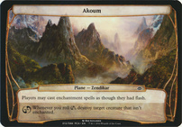 Planechase Anthology: Akoum (Plane Oversized)