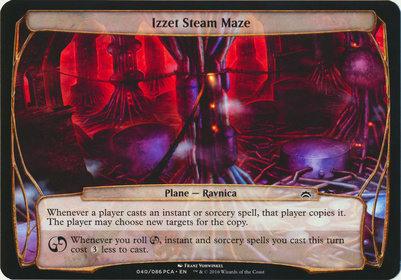 Planechase Anthology: Izzet Steam Maze (Plane Oversized)