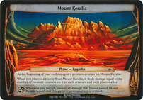 Planechase Anthology: Mount Keralia (Plane Oversized)