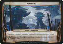 Planechase Anthology: Takenuma (Plane Oversized)