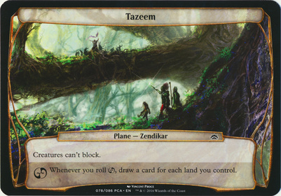 Planechase Anthology: Tazeem (Plane Oversized)