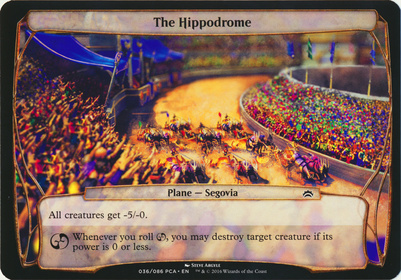 Planechase Anthology: The Hippodrome (Plane Oversized)