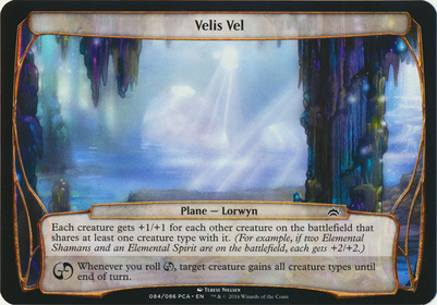 Planechase Anthology: Velis Vel (Plane Oversized)