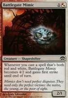 Planechase: Battlegate Mimic