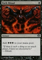 Planechase: Dark Ritual