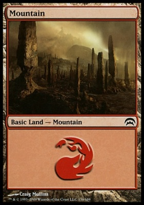 Planechase: Mountain (156 A)