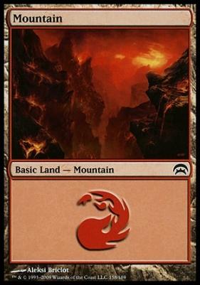 Planechase: Mountain (158 C)