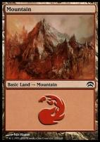 Planechase: Mountain (159 D)